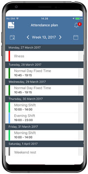 Attendance plan on ProMobile